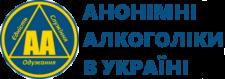 Анонімні Алкоголіки України
